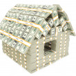 Usa money building - Foto Stock