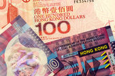 Hong Kong currency — Stock Photo