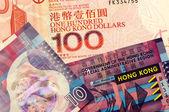 Hong Kong currency — Stock Photo
