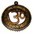 Stock Photo: Aum (also Om or Ohm)