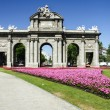 Puerta de Alcalá (Alcala Gate) in Madrid, Spain — Stock Photo #10489990