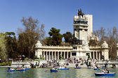 Parque del Retiro, Madrid — Stock Photo