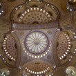 Mosque interior dome — Stock Photo