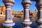 Plaza de España, Seville — Stock Photo