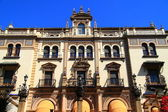 Hotel Alfonso XIII, Seville — Stock Photo