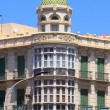 Stock Photo: Modernist Melilla.