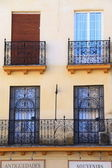 Windows in the center of Seville — Stock Photo
