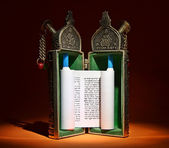 My torah — Stock Photo