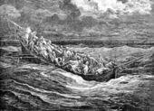 Zoraida and the captive in the escape boat — Stock Photo