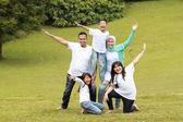 Happy family form smiling — Stock Photo