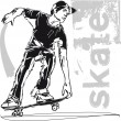 Sketch of Skateboard boy. Vector illustration — Stock Vector #10489293