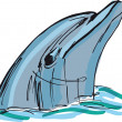 Sketch of dolphin face. vector illustration - Stock Vector