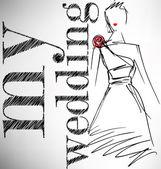 My wedding. vector illustration — Stock Vector