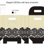 Elegant gift box — Stock Vector #10433563