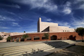 ASU art Museum! — Stock Photo
