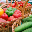Basket with vegetables — Stock Photo #10456535
