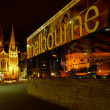 Melbourne Federation Square at night — Stock Photo