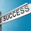 Success sign — Stock Photo