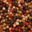 Closeup background of pepper seeds — Stock Photo
