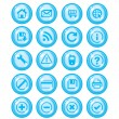 Stock Vector: Glossy blue icon set for web websites