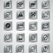 Stock Vector: Unique silver metallic icon set for your webpage