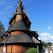Heddal stave church — Photo