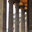 Fragment of Kazan Cathedral in St. Petersburg — Stock Photo