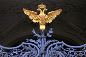 Double-headed eagle — Stock Photo