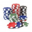 Stock Photo: Gambling Chips