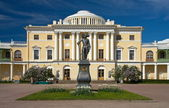 Pavlovsk — Stock Photo