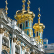 Tsarskoye Selo — Stock Photo