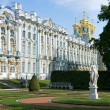 Tsarskoye Selo - Stock Photo