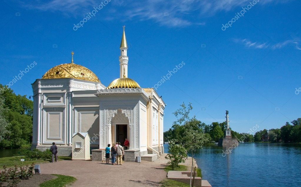 Tsarskoye Selo  Stock Photo #10631709