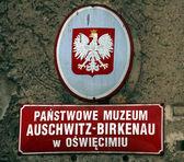 Signboard in Auschwitz Birkenau concentration camp — Stock Photo
