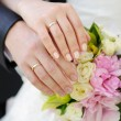 Hands and wedding rings — Stock Photo #10489203