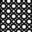 Arabic pattern — Stock Photo