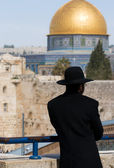 By the wailing wall — Stock Photo