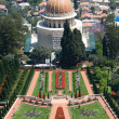 Stock Photo: Haifand Bahai temple