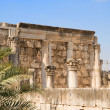 Stock Photo: Capernaum