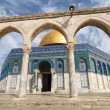Stock Photo: Dome of rock
