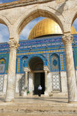 The dome of the rock — Stock Photo