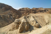 Qumran caves — Stock Photo