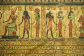 Papyrus antique — Photo