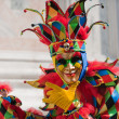 Stock Photo: Carnival In Venice