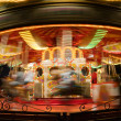 Merry Go Round — Stock Photo #10630294