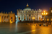 The Vatican — Stock Photo