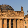 Dome and entrance of the Reichstag building in the warm light of a sunset — Stock Photo