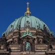Dome of Berlin Cathedral — Stock Photo