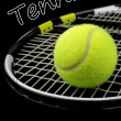 Постер, плакат: Tennis racket and tennis ball on black background