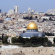 Jerusalem Old City View — Stock Photo #10511336